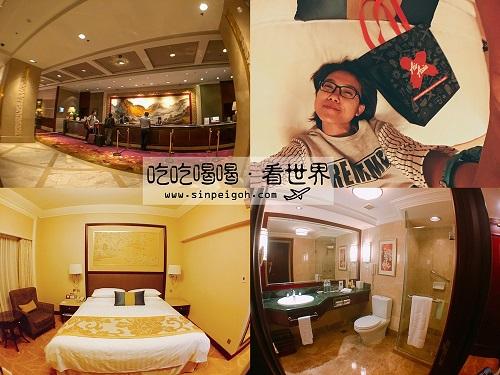 吃吃喝喝看世界,武漢,武漢香格里拉大酒店