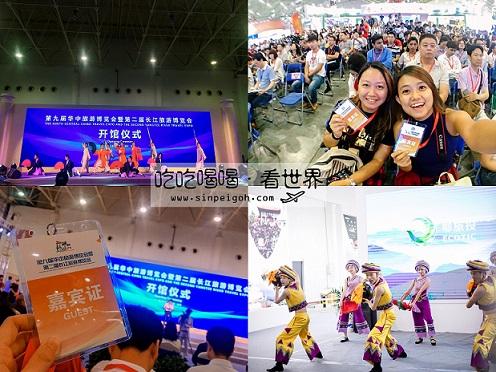 吃吃喝喝看世界,武漢,武漢國際博覽中心,華中旅遊博覽會