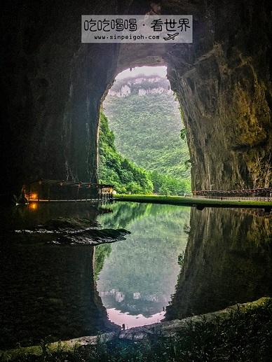 騰龍洞,吃吃喝喝看世界,恩施,恩施騰龍洞,佛到池