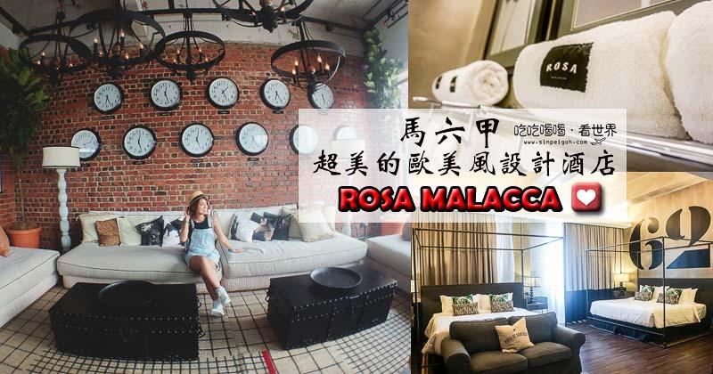 Rosa Malacca
