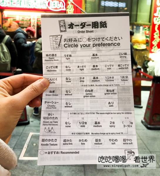 蘭 大阪 一 焼肉 鶴橋「蘭」大阪